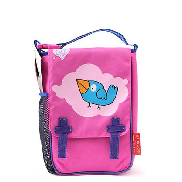 096dd0cc35ff insulated boys lunch bag with side drink holder pocket (CL5169 ...